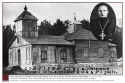 1953 - Ehkki kirikute tegevus oli Stalini ajal taunitud, ehitati Setomaal sel ajal, 1952. aastal, kaks uut kirikut: Obinitsa ja Miikse kirikud. Obinitsa kirik. Foto: Kalev Kiviste kogu
