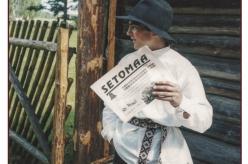 """1998 - 1995. aastal hakkas ilmuma ajaleht """"Setomaa"""", mis praegu ilmub setokeelsena.  Foto: SRM 609, Tiiu Kunst"""